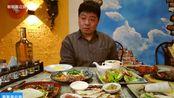 联联周边游探店-墨西哥餐厅【芜湖雨耕山】