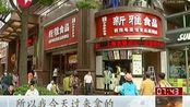 上海:过期月饼卷 多数有延期