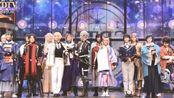 【CDTV跨年音乐会】刀剑男士 演出和后台采访