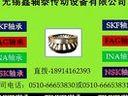 ◆30TAC62B轴承30TAC62B轴承30TAC62B轴承30TAC62B轴承◆无锡鑫轴泰现货供应NTN轴承