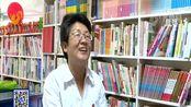 潍坊高密:教师夫妇免费开书院 孩子假期有了新去处