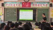 [配课件教案]7.高中数学必修一《习题1.2》河北省优质课