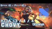[LOL第一视角]DRX Chovy QIYANA vs RYZE Top - Patch 10.1 KR Ranked