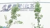 拍客南阳教师帮14位烈士找家四年写17万字日记