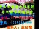 密云到镇江运城物流公司80251654