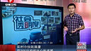 农村小伙玩浪漫 带200只鸡排出心形求爱百度影音电影 http://www.militv.com/