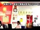 36长垣影视广告制作公司企业宣传片展会视频电视拍摄形象专题传媒招标产品公司