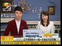 [说天下]周星驰已请假 将缺席广东政协开幕大会20130122