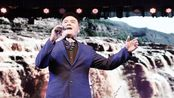 长治医学院庆祝建国70周年音乐会:男高音路俊刚独唱《西部放歌》