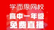 """【高中】解密未来的清洁能源、""""高原医学史上的奇迹""""与中国铁建盾构产业化"""