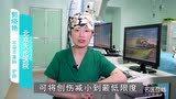 什么是宫腹腔镜联合技术