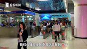 """1个月平均15名乘客昏倒 地铁站上线""""早餐广播"""""""