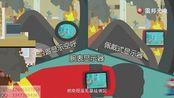为消防官兵点赞mg动画二维动画制作