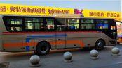 【吉林省首条跨市公交】——通白城际301路(白山市客运总站——通化客运站)第一视角POV