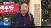 """拾金不昧暖人心:淮安——老人买5元水果微信付了500元 摊主""""寻人启事""""找失主"""