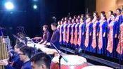 女聲合唱《枉凝眉》山西省歌舞劇院附屬合唱團&民族樂團