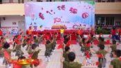 《童心颂祖国》 漳州市芗城区华港实验幼儿园