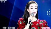 钟丽燕演唱《缘分》歌声柔情似水,嗓音美妙