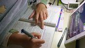 #护理考研#外科护理第三章休克病人的护理 打卡