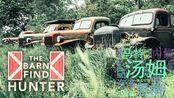 [搬] Hagerty 道奇电源车,工厂428ci眼镜蛇喷射和汞美洲狮XR 7 _谷仓发现猎人 - EP。 67