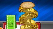 【老八汉堡店】建 议 改 成 : 秘 制 晓 汉 堡 儿