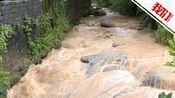 广东云浮暴雨致山体滑坡 造成5人死亡
