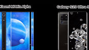 「老刘爆料」小米Mix α vs 三星galaxy S20 Ultra,谁会脱颖而出?