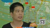 广州学位房:广州家长瞄准郊区学位房