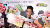 [娱乐乐翻天]娱乐圈流年不利:佘诗曼患颈椎病 有瘫痪危险? 20131125