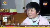 83岁老母照顾50岁重病留美博士女儿15年,看日常记者都流泪了