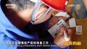 中国企业在印尼建工厂, 当地员工必须会写专业名词的中文