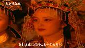 红楼梦中,三次元宵节暗含深意,更指出贾家败落之谜