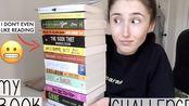 【学习视频】Holly Gabrielle|中字|隔离期间阅读挑战+ 充实的一天