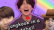 jungkook in a nutshell