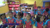 济南电视台千然诵读小学士——济南阳光巴学园幼儿园