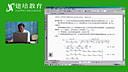 注册电气工程师考试 供配电 精讲班 第五章、第六章、7.1节、7.2节 第05节