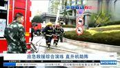 四川绵阳:68米登高平台消防车+直升机应急救援综合演练帅炸!