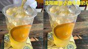 岳阳市手工酸奶水果捞加盟