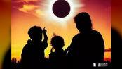 山西临汾:今天可见天文奇观——日食