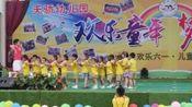 安岳县天骄幼儿园2018年六一 《幼儿园变奏曲》演出:芽一班