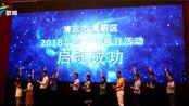 中国旅游日 · 清远市清新区推出旅游优惠月活动