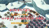 syt阿天工厂-海岛奇兵-战争工厂打法(二)纯妹卡黑洞来了-02.20
