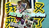 【拆专】朴灿烈太可爱了!幸福像我一样!这几张专有意思!SHINee&EXO-SC&NCT1227