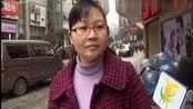 【泸州街头采访】延长女性产假?设男性陪产