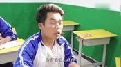 老师问学生人生的三大境界,奇葩男生的回答他精辟了,笑的肚子疼