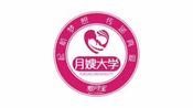 亳州育婴师培训机构哪家好?-亲子-高清完整正版视频在线观看-优酷