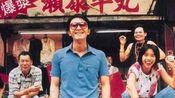 【全B站最全!周星驰合集】1987到2019催泪回忆弹!4分钟带你看完天才艺术表演家周星驰的电影人生/雄州雾列,俊采星驰