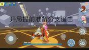 【崩三/手残党】手残盐巴喝水轻取月魂871分