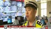 """作!""""网红""""在快手上发视频,被交警发现问题,驾驶证直接被注销"""