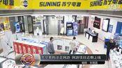 苏宁易购涉足网游www.fanlishuo.net 网游项目近期上线